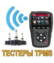 Тестеры TPMS